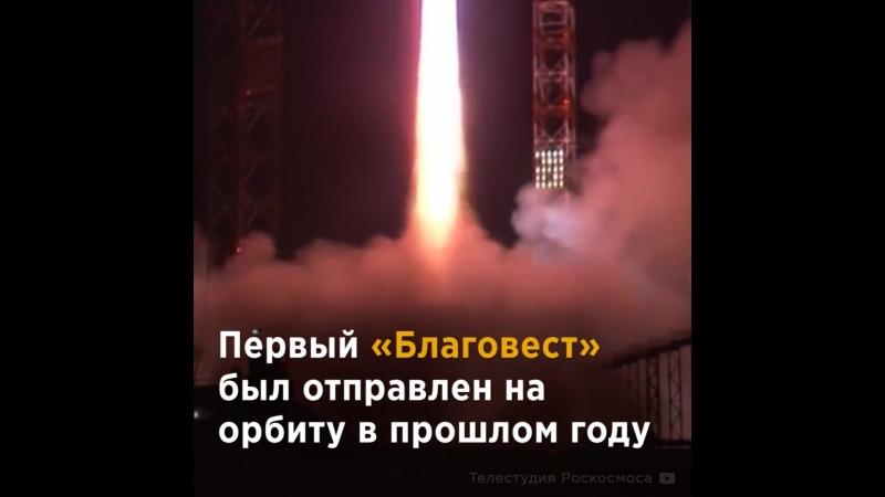 Для каких целей Россия запустила ракету «Протон-М» со спутником «Благовест».