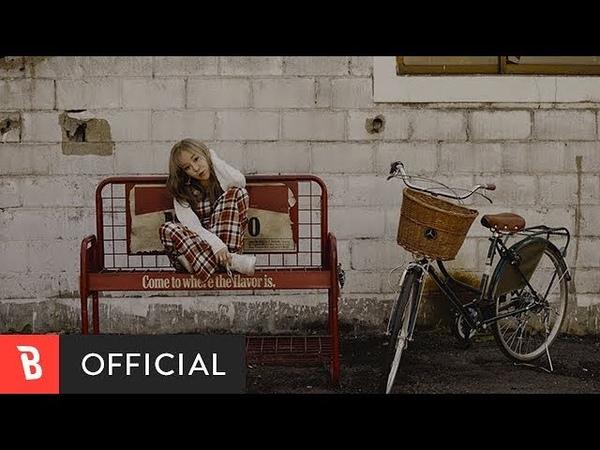 Asol(에이솔) - Bucket list (feat. OLNL)