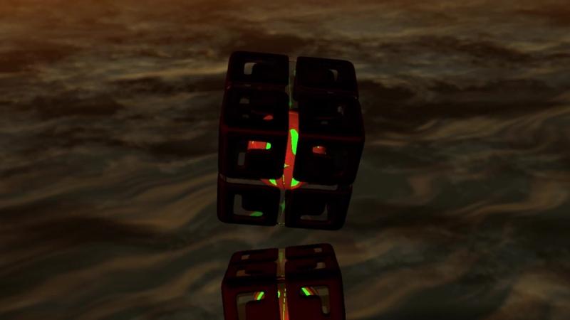 Куб сфера