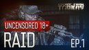 Escape from Tarkov Рейд Эпизод 1 Без цензуры 18