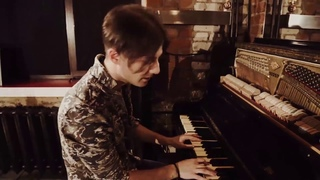 Сергей Арутюнов (Сергей Вертинский) - Метро (клип из студии)