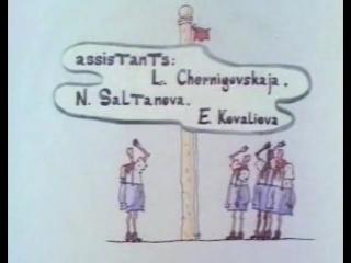 Эксгибиционист (1995) - реж. Юрий Пронин