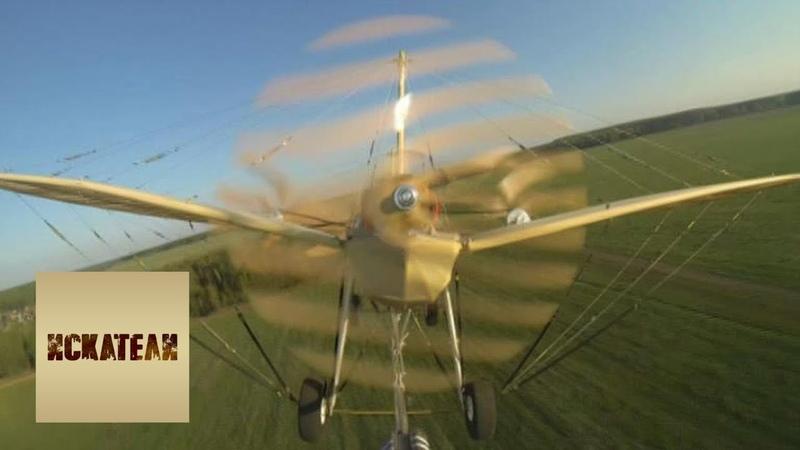 Загадочный полет самолета Можайского Искатели Телеканал Культура