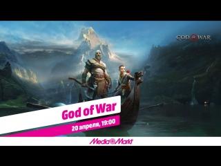 God of War. Убийца богов возвращается!