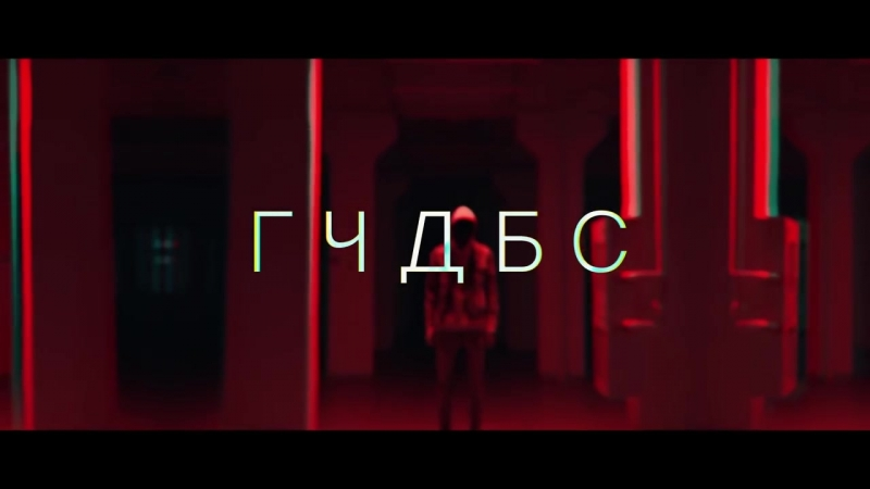 Young PH - Intro_Г.Ч.Д.Б.С (prod. BlackSurfer)