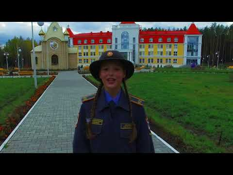 Пермские кадеты поздравляют Президента своего Верховного Главнокомандующего