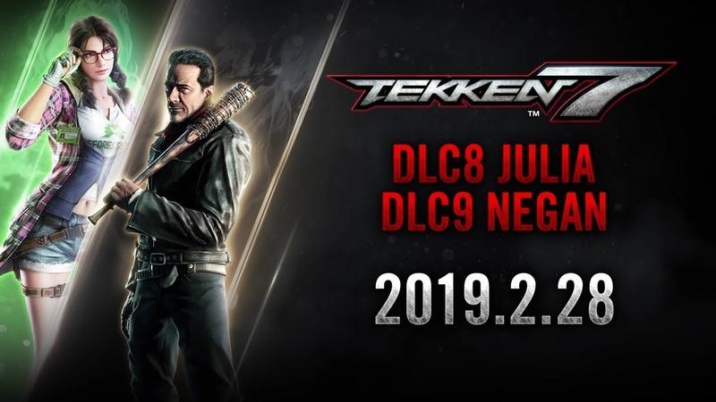 「TEKKEN7」DLC8「ジュリア」&DLC9「ニーガン」 プロモーションPV