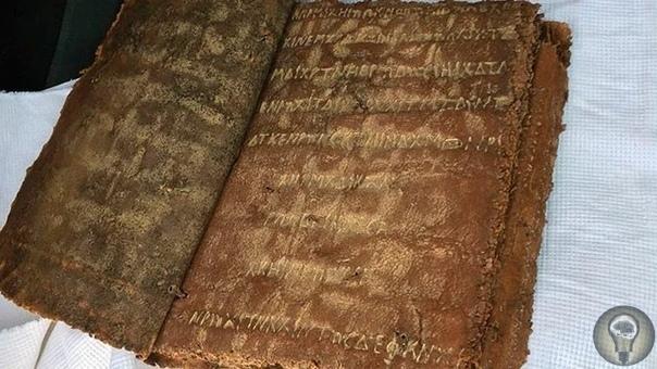 Библия возрастом 1500 лет из Турции.