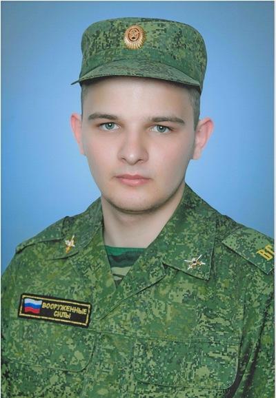 Дима Борисов