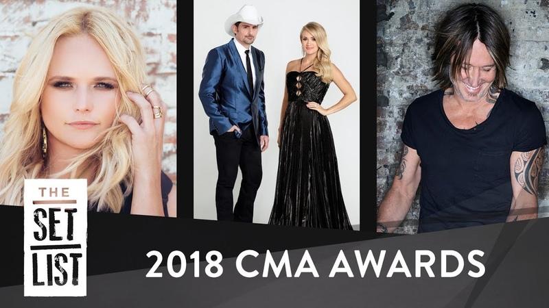SNEAK PEEK: CMA AWARDS 2018 Ft. Miranda Lambert, Keith Urban, Brad and Carrie as Hosts