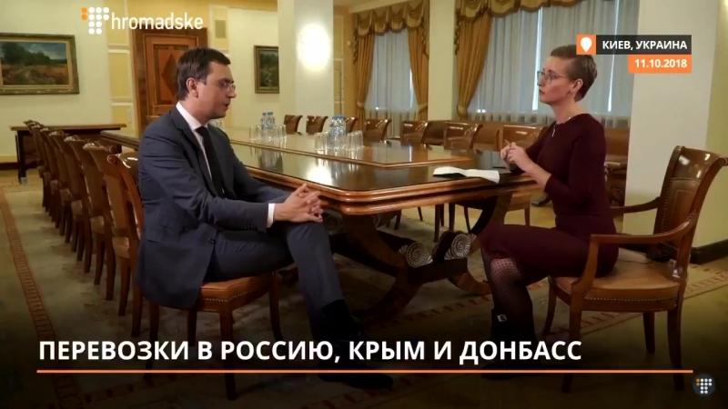 Омелян призвал украинцев идти с автоматом на Москву и Кубань