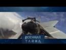 Израиль на тропе войны. Почему генералы земли обетованной готовятся к войне с Россией? И чем они собираются сбивать  наши ракеты