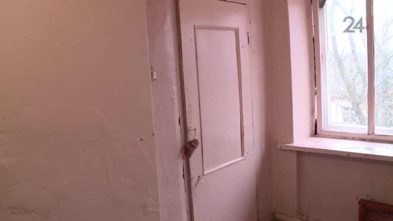 В Зеленодольске задержали мужчину, который убил своего соседа по общежитию