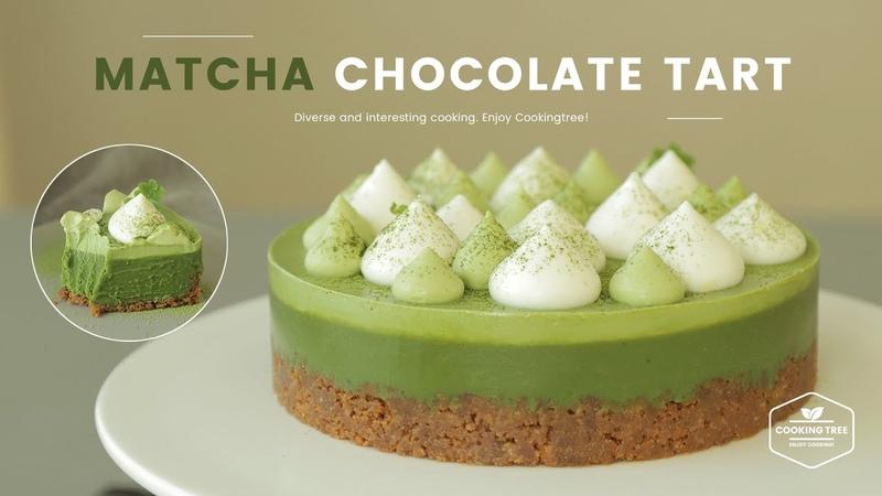 노오븐~🍃 녹차 초콜릿 타르트 만들기 : No-Bake Green tea(Matcha) Chocolate Tart Recipe : 抹茶チョコレートタ12