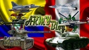 ✪ Перу VS Эквадор ✪ Las fuerzas armadas de Perú y Ecuador
