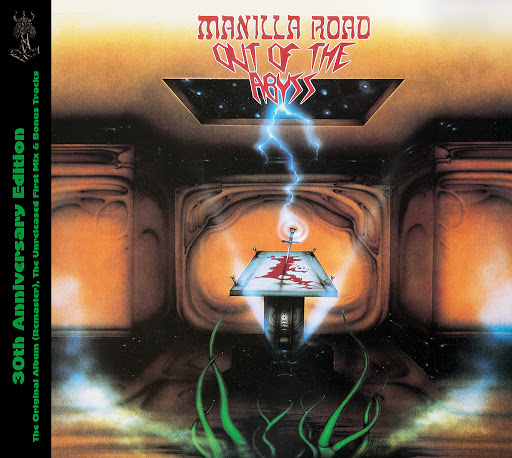 Manilla Road альбом Out Of The Abyss