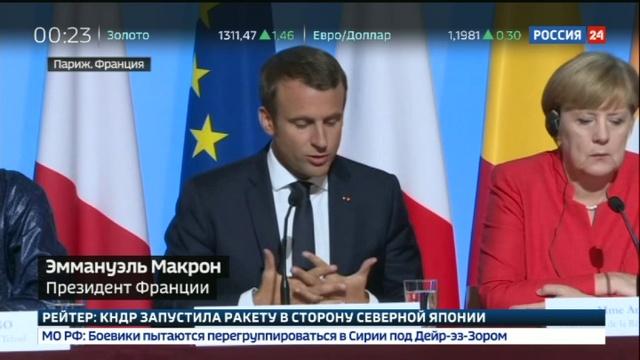 Новости на Россия 24 • Франция готова платить 2,5 тысячи евро каждому беженцу, который уедет на родину