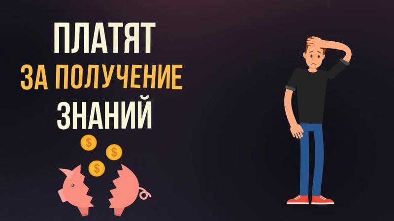 Обучающая платформа Wealtcom. Пассивный доход. Партнерская программа.