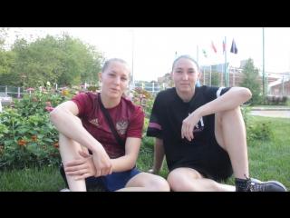 Приглашение на матч ЖФК Чертаново - ЖФК Торпедо Алены Беляевой и Дианы Пономарёвой