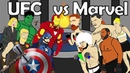 Герои Marvel vs бойцов UFC Бои без правил ММА MMAMEMES