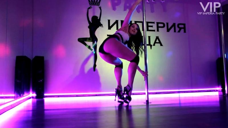 💖Самая лучшая школа танца! 👑 Самые крутые вечеринки! Vip Imperia Party 2018