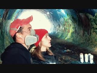 Арт-тоннель на Роза Хутор