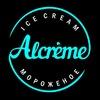 Необычное мороженое в Омске | Alcreme Омск