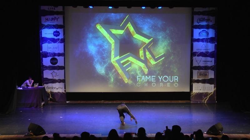 Басанова Баина BEST ADULT DANCE SOLO 1 место