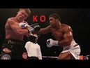 Anthony Joshua vs Alexander Povetkin Knockout / Александр Поветкин - Энтони Джошуа ПОЛНЫЙ БОЙ
