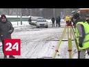 Грунтовые воды заставили перекрыть улицу на юго-востоке Москвы - Россия 24
