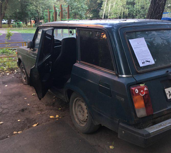 Зеленый «ВАЗ» в Путевом проезде утилизируют, если не найдется владелец