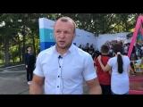 Александр Шлеменко поздравил омичей с открытием новой спортивной площадки!