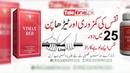 03009791333 Vimax Red In Pakistan Lahore Karachi Islamabad Rawalpindi
