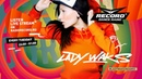 Lady Waks @ Record Club 520 (27-02-2019)