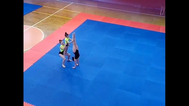 Кристина, Милена и Катя 1 упражнение (2 юношеский разряд)