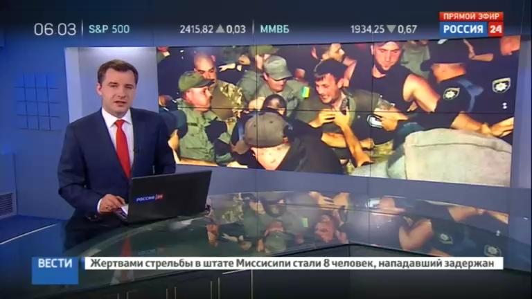 Новости на Россия 24 • Украинские радикалы сорвали концерт Светланы Лободы