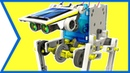 Solar 14 в 1 Конструктор на Солнечных батареях!