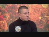 Павел Прилучный. Эксклюзивное интервью