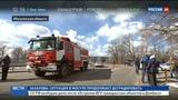 Новости на Россия 24 Пожарная машина сбила девять человек в Домодедове