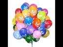 Поздравляем нашего админа Дениса Сологуб с Днем Рождения ! Команда Ольги Арзуманян !