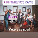 Ксения Федулова фото #22