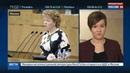 Новости на Россия 24 • Госдума планирует ужесточить наказание за преследование бизнеса