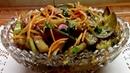 Баклажаны по корейски Хе из баклажанов с овощами