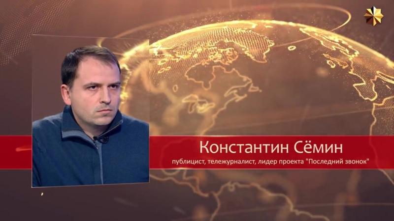 Константин Сёмин. Безумная пенсионная реформа_ надежды больше нет