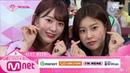 ENG sub PRODUCE48 NEXT WEEK 좌충우돌 ′명랑 운동회′ 그리고 운명의 ′세 번째 순위 발표식′ 18