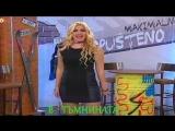 Йована Типшин - Музиката спря