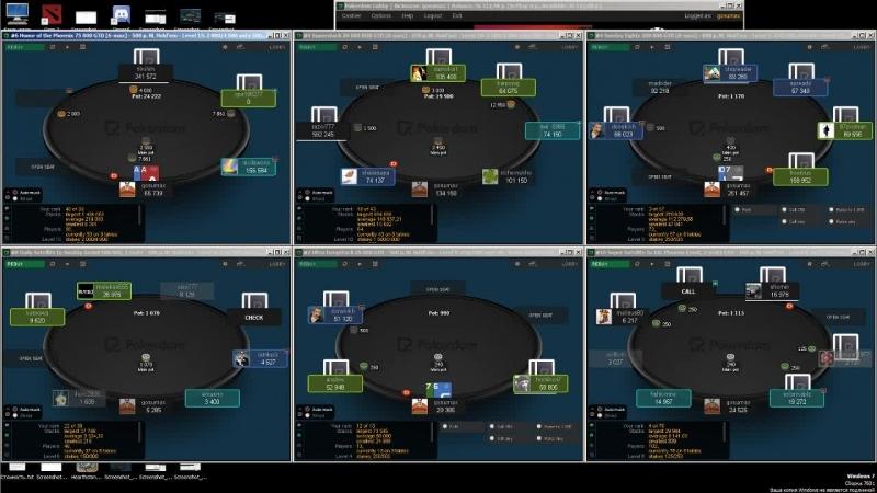 100 дней MTT на покер дом (день 15)