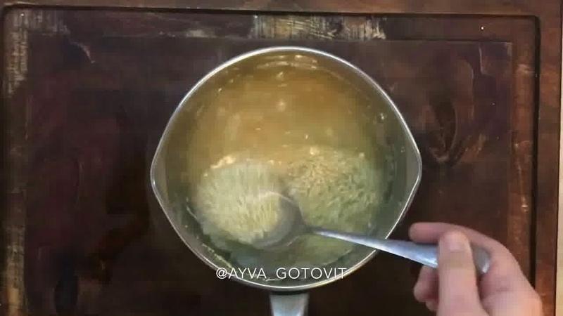 Обед Пряная говядина с киноа