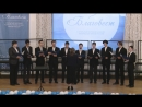 Хоровой ансамбль «Камертон» ТГУ