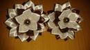 бантики канзаши резиночки из атласной ленты мастер класс